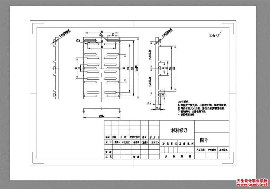 CAD打印pdf图纸时有页边距怎么办?