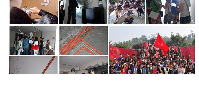 室内设计网上在线系统培训课程