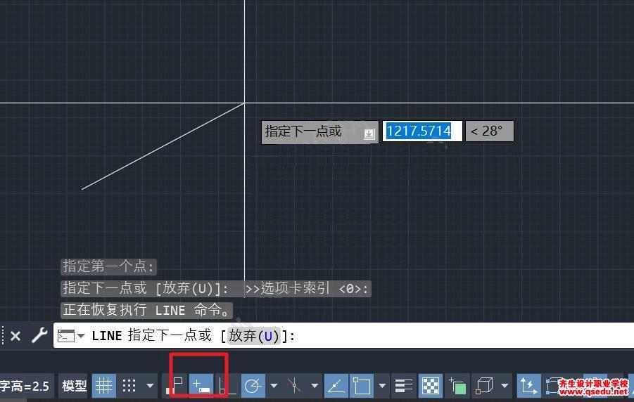 为什么CAD动态输入没有长度和角度输入对话框?
